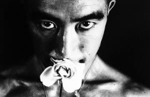 fotografía japonesa
